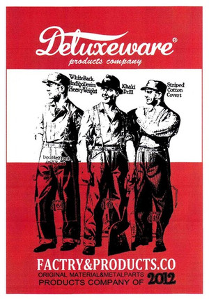 Deluxeware2012ny