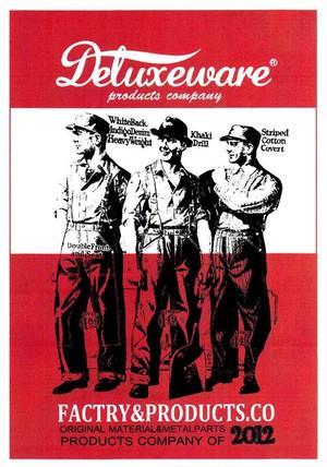 Deluxeware2012ny_3