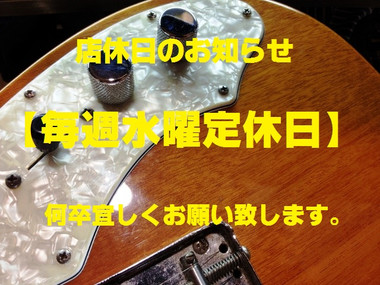 20120717_193808