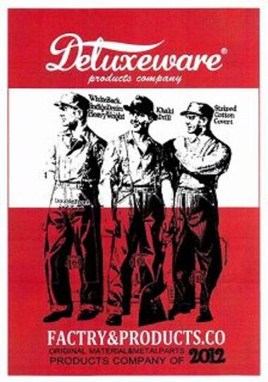 Deluxeware2012